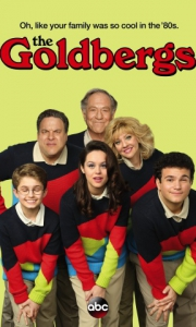 Голдберги (сериал 2013 – ...) / The Goldbergs (2013)